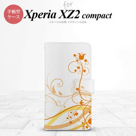 SO-05K Xperia XZ2 compact 手帳型 スマホ ケース カバー エクスペリア 草 オレンジ【エクスペリア XZ2 コンパクト,Xperia,XZ2,compact,SO-05K,docomo,ドコモ,メール便 送料無料】