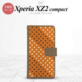 SO-05K Xperia XZ2 compact 手帳型 スマホ ケース カバー エクスペリア ドット・水玉 オレンジ×茶【エクスペリア XZ2 コンパクト,Xperia,XZ2,compact,SO-05K,docomo,ドコモ,メール便 送料無料】