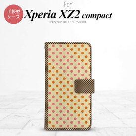 SO-05K Xperia XZ2 compact 手帳型 スマホ ケース カバー エクスペリア ドット・水玉 ベージュ×オレンジ【エクスペリア XZ2 コンパクト,Xperia,XZ2,compact,SO-05K,docomo,ドコモ,メール便 送料無料】