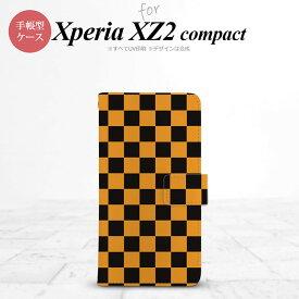 SO-05K Xperia XZ2 compact 手帳型 スマホ ケース カバー エクスペリア スクエア 黒×オレンジ【エクスペリア XZ2 コンパクト,Xperia,XZ2,compact,SO-05K,docomo,ドコモ,メール便 送料無料】