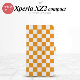 SO-05K Xperia XZ2 compact 手帳型 スマホ ケース カバー エクスペリア スクエア 白×オレンジ【エクスペリア XZ2 コンパクト,Xperia,XZ2,compact,SO-05K,docomo,ドコモ,メール便 送料無料】