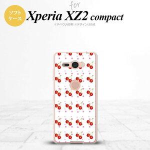 Xperia XZ2 compact エクスペリア XZ2 コンパクト SO-05K 専用 スマホケース カバー ソフトケース さくらんぼ・チェリー 白 nk-so05k-tp179[スマホ,スマホケース,スマホカバー,ケース,カバー,ジャケット]