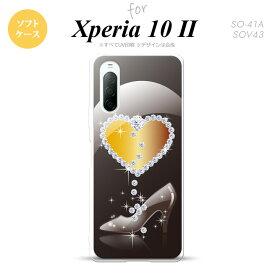 Xperia10 II スマホケース 背面カバー ストラップホール有 ソフトケース ハート ガラスの靴 黒 ストラップホール おしゃれ かわいい かっこいい メンズ レディース nk-xp102-tp236