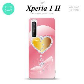 Xperia 1 II 5G スマホケース 背面カバー ストラップホール有り ハードケース ハート ガラスの靴 ピンク ストラップホール おしゃれ かわいい かっこいい メンズ レディース nk-xp12-237