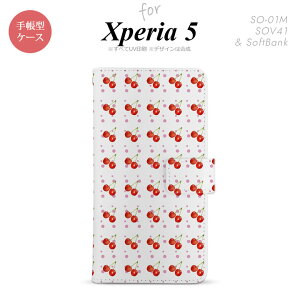 SO-01M SOV41 Xperia5 手帳型 スマホケース カバー SONY ソニー さくらんぼ チェリー 白 nk-004s-xp5-dr179