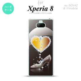 Xperia 8 Xperia8 lite 共用 カバー ケース ハードケース ハート ガラスの靴 黒 メンズ レディース キッズ ストラップホール おしゃれ かわいい かっこいい nk-xp8-236