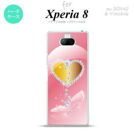 Xperia 8 Xperia8 lite 共用 カバー ケース ハードケース ハート ガラスの靴 ピンク メンズ レディース キッズ ストラップホール おしゃれ かわいい かっこいい nk-xp8-237
