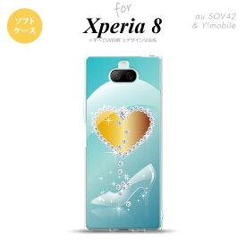 Xperia 8 SOV42カバー ケース ソフトケース ハート ガラスの靴 青 メンズ レディース キッズ ストラップホール おしゃれ かわいい かっこいい nk-xp8-tp235