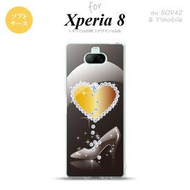 Xperia 8 SOV42カバー ケース ソフトケース ハート ガラスの靴 黒 メンズ レディース キッズ ストラップホール おしゃれ かわいい かっこいい nk-xp8-tp236