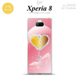 Xperia 8 SOV42カバー ケース ソフトケース ハート ガラスの靴 ピンク メンズ レディース キッズ ストラップホール おしゃれ かわいい かっこいい nk-xp8-tp237