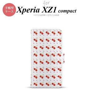 【手帳型 スマホ カバー ケース】【SO02K】【エクスペリア XZ1】手帳型 ケース SO-02K スマホ カバー Xperia XZ1 Compact エクスペリア さくらんぼ・チェリー 白 nk-004s-so02k-dr179【メール便送料無料】