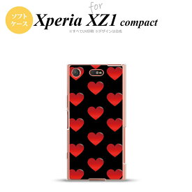 b5aa940b64 【SO02K】【スマホケース/スマホカバー】【エクスペリア XZ1】SO02K スマホケース Xperia XZ1