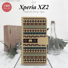 SO-03K SOV37 Xperia XZ2 手帳型 スマホ ケース カバー エクスペリア エスニックゾウ ベージュ【エクスペリア XZ2,Xperia,XZ2,SO-03K,SOV37,docomo,ドコモ,メール便 送料無料】