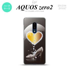 AQUOS zero2 SH-01M SHV47カバー ケース ハードケース ハート ガラスの靴 黒 メンズ レディース キッズ おしゃれ かわいい かっこいい nk-zero2-236
