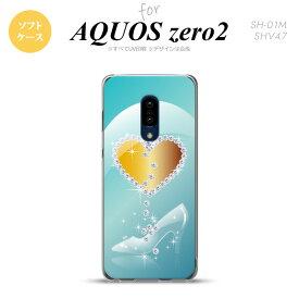 AQUOS zero2 SH-01M SHV47カバー ケース ソフトケース ハート ガラスの靴 青 メンズ レディース キッズ おしゃれ かわいい かっこいい nk-zero2-tp235