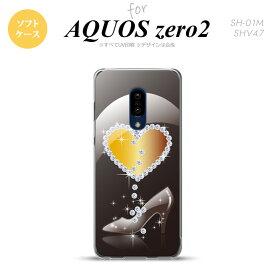 AQUOS zero2 SH-01M SHV47カバー ケース ソフトケース ハート ガラスの靴 黒 メンズ レディース キッズ おしゃれ かわいい かっこいい nk-zero2-tp236