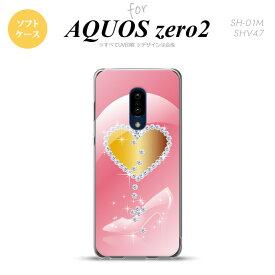 AQUOS zero2 SH-01M SHV47カバー ケース ソフトケース ハート ガラスの靴 ピンク メンズ レディース キッズ おしゃれ かわいい かっこいい nk-zero2-tp237