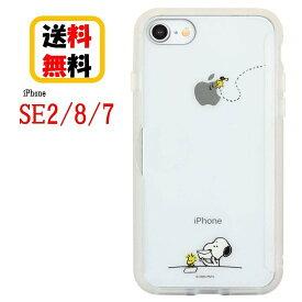 ピーナッツ スヌーピー iPhone SE2 8 7 スマホケース SHOWCASE+ SNG-522B レターiPhoneケース iPhoneSE2 iPhone8 iPhone7 ショーケース アイフォンケース 携帯 カバー キャラクターケース