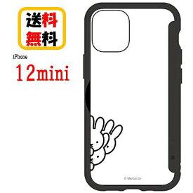 ミッフィー iPhone 12mini スマホケース SHOWCASE+ MF-109BK ひょっこりiPhoneケース アイフォンケース ショーケース 12 mini クリアケース 写真収納 カード収納 チケット収納 メモ収納 透明ケース オリジナルアレンジ
