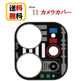 DARTH VADER iPhone 11 カメラ カバー STW-126Ciphone11カメラカバー キャラクター カメラ保護 アイフォン イレブン プロ マックス かっこいい可愛い おしゃれ 大人 保護 指紋防止 レンズカバー ガラス カバー アイフォン11 イレブン