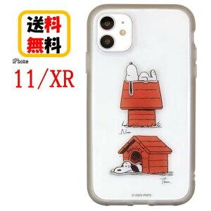 Xr スマホケース iphone