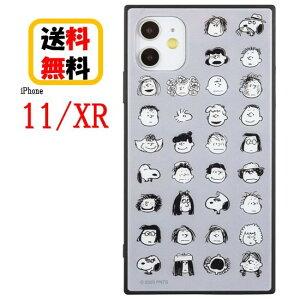 ピーナッツ スヌーピー iPhone 11 XR スマホ ケース スクエア ガラスケース SNG-486E みんなiPhoneケース iPhone11 iPhoneXR ケース アイフォン 11 XR ガラス アイフォンケース 携帯 カバー キャラクター 硬