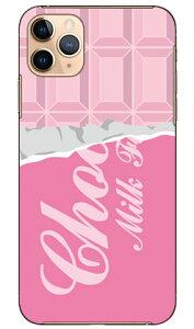 【送料無料】 ストロベリーチョコレート / for iPhone 11 Pro Max/Apple 【SECOND SKIN】【ハードケース】アップル iphone11 pro max iphone11 pro max ケース iphone11 pro max カバー アイフォーン11プロマックス ケー