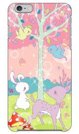 【送料無料】 Milk's Design しらくらゆりこ 「メルヘンな森」 / for iPhone 6s Plus/Apple 【Coverfull】【ハードケース】iphone6splus ケース iphone6splus カバー iphone 6s plus ケース iphone 6s plus カバー アイフォン6sプラス ケース アイフォン6sプラス カバー