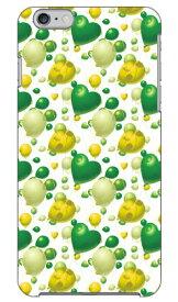 【送料無料】 Loveballoon グリーン produced by COLOR STAGE / for iPhone 6s Plus/Apple 【Coverfull】【ハードケース】iphone6splus ケース iphone6splus カバー iphone 6s plus ケース iphone 6s plus カバー アイフォン6sプラス ケース アイフォン6sプラス カバー