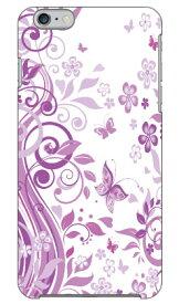 【送料無料】 バタフライB パープル produced by COLOR STAGE / for iPhone 6s Plus/Apple 【Coverfull】【ハードケース】iphone6splus ケース iphone6splus カバー iphone 6s plus ケース iphone 6s plus カバー アイフォン6sプラス ケース アイフォン6sプラス カバー