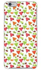【送料無料】 Cocktail ピンクグリーン produced by COLOR STAGE / for iPhone 6s Plus/Apple 【Coverfull】iphone6splus ケース iphone6splus カバー iphone 6s plus ケース iphone 6s plus カバー アイフォン6sプラス ケース アイフォン6sプラス カバー