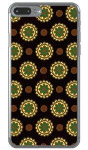 【送料無料】 フラワースポット チョコレートグリーン (クリア) / for iPhone 8 Plus/7 Plus/Apple 【Coverfull】アップル iphone8 plus iphone7 plus ケース カバー アイフォーン8プラス アイフォーン7プラス