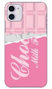 【送料無料】 ストロベリーチョコレート / for iPhone 11/Apple 【SECOND SKIN】【セカンドスキン】【全面】【受注生産】【スマホケース】【ハードケース】アップル iphone11 iphone11 ケース iphone11 カバ