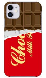 【送料無料】 カカオチョコレート / for iPhone 11/Apple 【SECOND SKIN】【セカンドスキン】【全面】【受注生産】【スマホケース】【ハードケース】アップル iphone11 iphone11 ケース iphone11 カバー ア