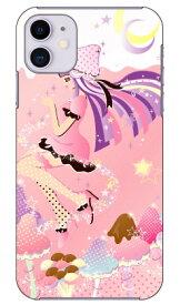 【送料無料】 Milk's Design しらくらゆりこ 「ストロベリーきのこガール」 / for iPhone 11/Apple 【Coverfull】【受注生産】【スマホケース】【ハードケース】アップル iphone11 iphone11 ケース iphone11 カバー アイフォーン11 ケース アイフォーン11 カバー