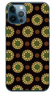 【送料無料】 フラワースポット チョコレートグリーン (クリア) / for iPhone 12/Apple 【Coverfull】【平面】【受注生産】【スマホケース】【ハードケース】アップル iphone12 iphone12 ケース iphone12