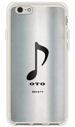 【光沢なし】 ナルト疾風伝シリーズ 額当て 音隠れの里 (ソフトTPUクリア) / for iPhone 6s/Apple 【ソフトケース】iphone6s ケース iphone6s カバー iphone 6s ケース iphone 6s カバー アイフォーン6s ケース アイフォーン6s カバー アイフォン6s ケース
