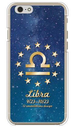 【送料無料】 Cf LTD 12星座デザインシリーズ 天秤座 (クリア) / for iPhone 6/Apple 【Coverfull】iphone6 ケース iphone6 カバー iphone 6 ケース iphone 6 カバーアイフォーン6 ケース アイフォーン6 カバー iphoneケース ブランド iphone ケース