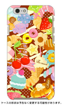 【送料無料】 Milk's Design しらくらゆりこ 「Sweet time」 / for iPhone 6/Apple 【Coverfull】【ハードケース】iphone6 ケース iphone6 カバー iphone 6 ケース iphone 6 カバーアイフォーン6 ケース アイフォーン6 カバー iphoneケース ブランド iphone ケース