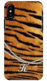 【送料無料】 トラ柄イニシャル-K design by ARTWORK / for iPhone X/XS/Apple 【Coverfull】【ハードケース】iphoneX iphoneXS ケース iphoneX iphoneXS カバー iphone X iphone XS ケース iphone X iphone XS カバーアイフォーン10 10S ケース アイフォーン10