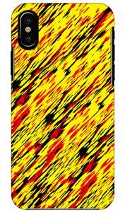 【送料無料】 ペイントカモ イエロー / for iPhone X/XS/Apple 【SECOND SKIN】【スマホケース】【ハードケース】iphoneX iphoneXS ケース iphoneX iphoneXS カバー iphone X iphone XS ケース iphone X iphone XS カバーア