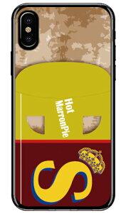 【送料無料】 マロンパイ (ソフトTPUクリア) / for iPhone X/XS/Apple 【SECOND SKIN】【ソフトケース】iphoneX iphoneXS ケース iphoneX iphoneXS カバー iphone X iphone XS ケース iphone X iphone XS カバーアイフォー