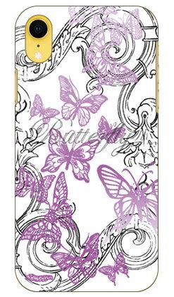 【送料無料】 池田ハル 「Butterfly」 パープル / for iPhone XR/Apple 【SECOND SKIN】【ハードケース】iphoneXR ケース iphoneXR カバー iphone XR ケース iphone XR カバーアイフォーン10R ケース アイフォーン10R カバー 10R ケース アイフォーン10R