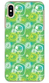 【送料無料】 キュービック グリーン produced by COLOR STAGE / for iPhone XS Max/Apple 【Coverfull】【ハードケース】iphoneXS Max ケース iphoneXS Max カバー iphone XS Max ケース iphone XS Max カバーアイフォーン10S Max ケース アイフォーン10S Max カバー