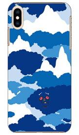 【送料無料】 須田 悠 「煙彩」 / for iPhone XS Max/Apple 【SECOND SKIN】【受注生産】【スマホケース】【ハードケース】iphoneXS Max ケース iphoneXS Max カバー iphone XS Max ケース iphone XS Max カバーアイフォーン10S Max ケース アイフォーン10S Max カバー