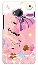【送料無料】 Milk's Design しらくらゆりこ 「ストロベリーきのこガール」 / for HTC J One HTL22/au 【Coverfull】【全面】【スマホケース】【ハードケース】au HTL22 カバー HTC J One カバー HTC J One HTL22 カバー htcj スマホケース