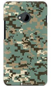 【送料無料】 DIGITAL camouflage グリーン (クリア) design by Moisture / for HTC J One HTL22/au 【SECOND SKIN】【平面】【受注生産】【スマホケース】【ハードケース】au HTL22 カバー HTC J One カバー HTC J One H