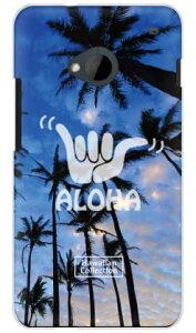 【送料無料】 HawaiianCollectionシリーズ パームツリー (クリア) / for HTC J One HTL22/au 【平面】【受注生産】【スマホケース】【ハードケース】au HTL22 カバー HTC J One カバー HTC J One HTL22 カバー htc