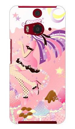 【送料無料】 Milk's Design しらくらゆりこ 「ストロベリーきのこガール」 / for HTC J butterfly HTL23/au 【Coverfull】au htl23 htc j butterfly htl23 カバー htc j butterfly htl23 ケース htc 23 カバー htc 23 ケース 花 和柄 かわいい 迷彩 かっこいい 激安