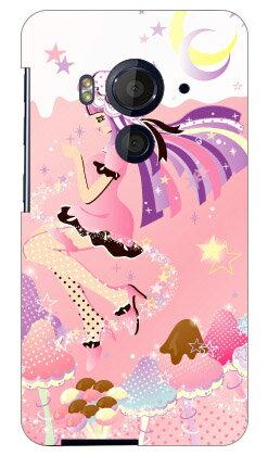 【送料無料】 Milk's Design しらくらゆりこ 「ストロベリーきのこガール」 / for HTC J butterfly HTV31/au 【Coverfull】エーユー htv31 ケース htv31 カバー htc j butterfly htv31 ケース htc j butterfly htv31 カバー エイチティーシー ジェイ バタフライ ケース